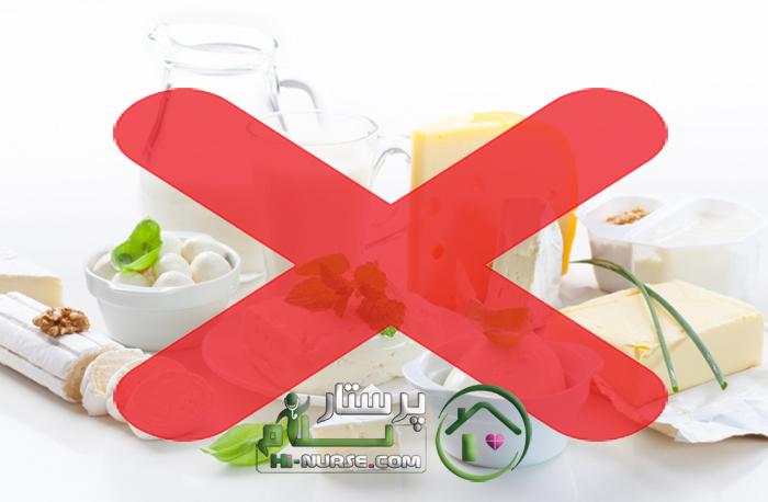 درمان سرطان با خام گیاهخواری | مضرات لبنیات