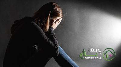 پرستار بیمار در منزل | عوامل افسردگی