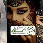 مراقبت از دو خانم عرب زبان در پونک