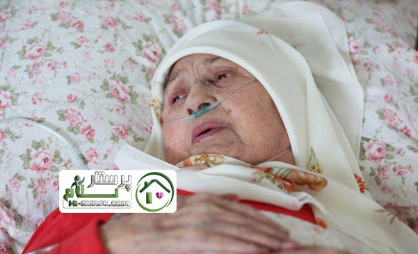 پرستار سالمند سنگین وزن و آلزایمری در مرزداران
