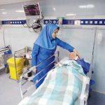 همراه بیمار در بیمارستان طالقانی