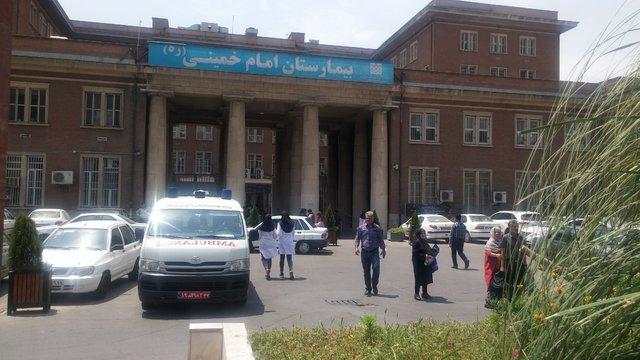 همراه بیمار آقا در بیمارستان امام خمینی