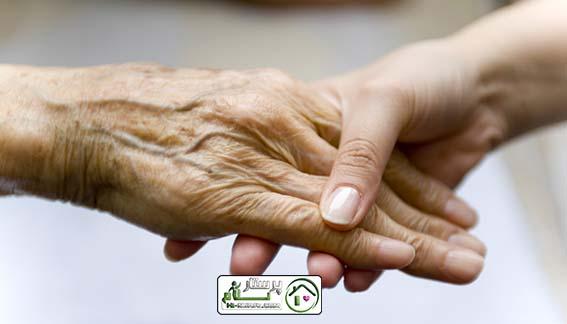 مراقبت از سالمند خانم لگنی ، میدان هروی