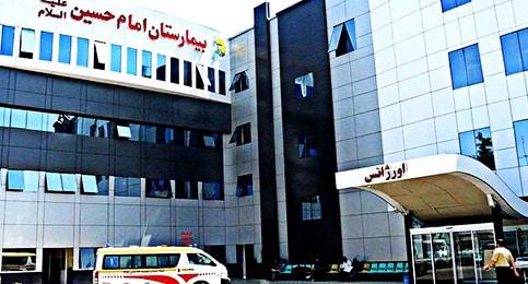 همراه بیمار خانم در بیمارستان امام حسین (ع)