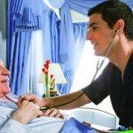مراقبت از سالمند آقا، بیمارستان بعثت