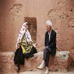 پرستاری از زوج سالمند ، جنت آباد