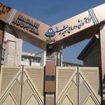 همراه بیمار در بیمارستان شهید مدنی کرج