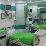 همراه بیمار در بیمارستان سینا