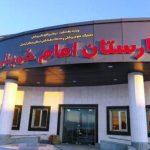 همراه بیمار بیمارستان امام خمینی