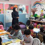 پرستار مدرک مربیگری مهد کودک فلکه سوم تهران پارس