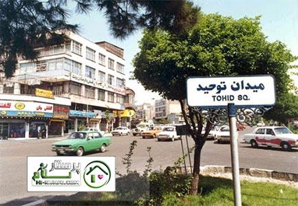 خدمات پرستاری برای سالمند آقا میدان توحید