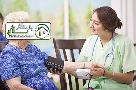 پرستار سالمند خانم منطقه 5