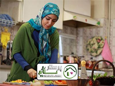 امور منزل و آشپزی در زعفرانیه