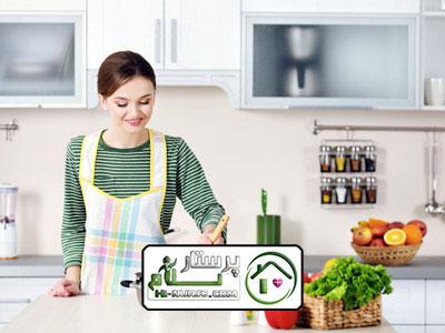 نظافت منزل و آشپزی خیابان مفتح