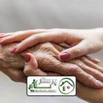 مراقبت از سالمند سالم و تنها ، سعادت آباد