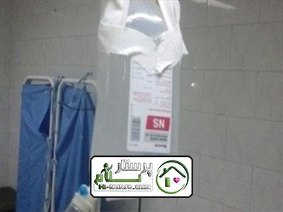 تزریق سرم در یوسف آباد