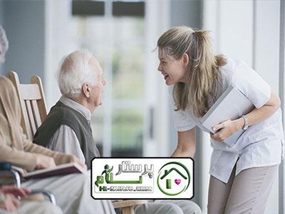 پرستاری از سالمند آلزایمری ، زعفرانیه