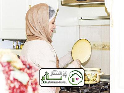 امور منزل و آشپزی برای یک نفر ، میدان انقلاب