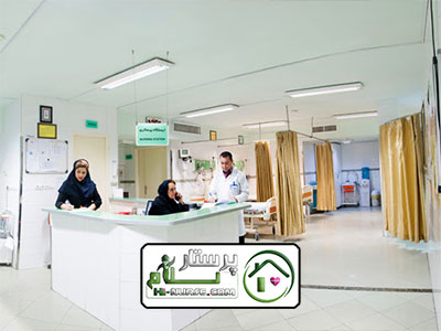 همراه بیمار در بیمارستان شهرام