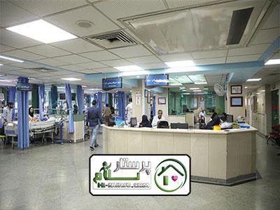 همراه بیمار در بیمارستان امام حسین (ع)همراه بیمار در بیمارستان امام حسین (ع)