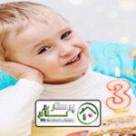 پرستاری از کودک 3ساله ، یادگار امام
