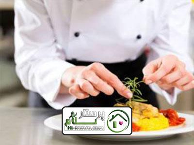 امور منزل و آشپزی برای یک نفر ، میدان شهدا