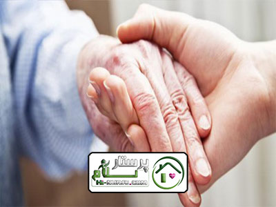 امور منزل و مراقبت از سالمند خانم ، مرزداران