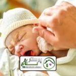مراقبت از نوزاد 20 ماهه ، آریا شهر