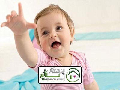 نگهداری از کودک در منزل ، زعفرانیه