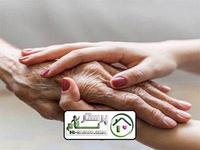 پرستاری از سالمند در منزل ، آجودانیه