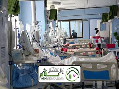 همراه بیمار در بیمارستان شرکت نفت