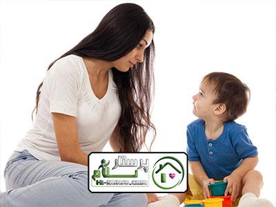 مراقبت، بازی و آموزش با کودک ، پاسداران