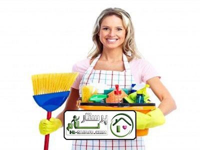 امور منزل و آشپزی یک روز در هفته ، تهرانپارش