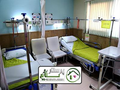 همراه بیمار در بیمارستان محب کوثر