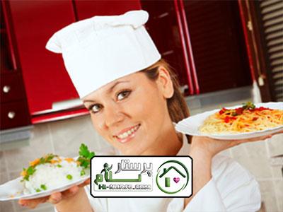 امور منزل و آشپزی ، پیروزی