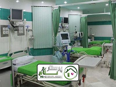همراه بیمار در بیمارستان پارسیان
