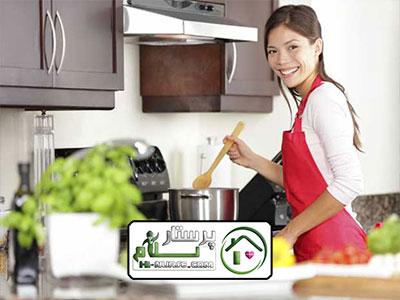 امور منزل و آشپزی برای سه نفر دماوند