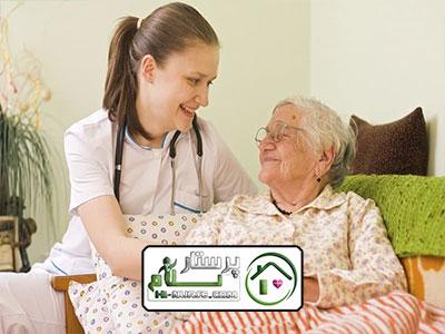پرستاری از سالمند خانم پوشکی چهار راه ابوسعید