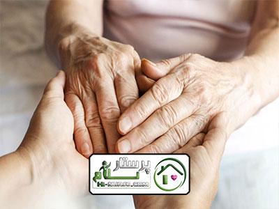 نگهداری از سالمند در منزل گیشا
