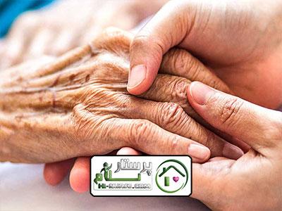 نگهداری از سالمند خانم پوشکی سردار حنگل