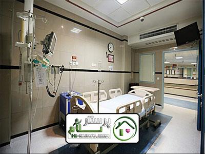 همراه بیمار در بیمارستان معیری