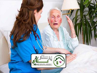 پرستار سالمند در بازار بزرگ