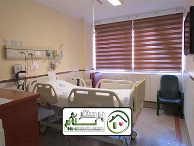 مراقب بیمار در بیمارستان ولیعصر ناجا