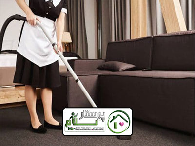 خدمات امور منزل جردن
